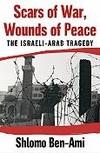 Benami_israeli_palestinian_9780195181586