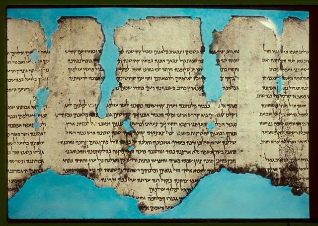 War Scroll, one of the Dead Sea Scrolls