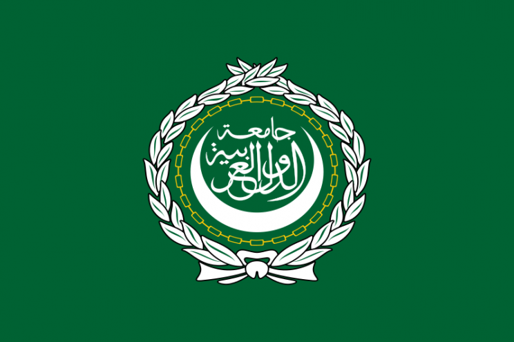 Flag of the Arab League