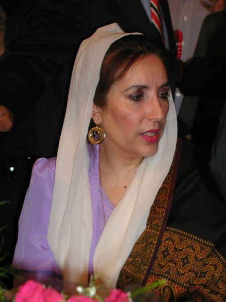 Benazir Bhutto, photographed at Chandini Restaurant, Newark, CA on 9/28/04.  Photograph by iFaqueer via Wikimedia Commons.