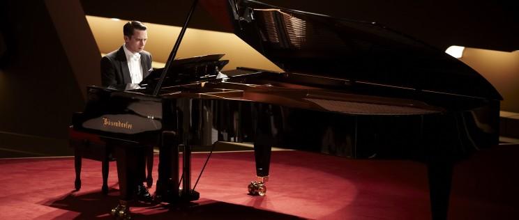 press_Grand Piano