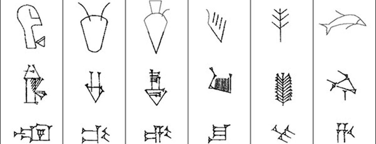 192-cuneiform