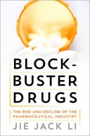 block-buster-drugs