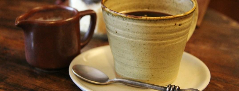 1260_coffee