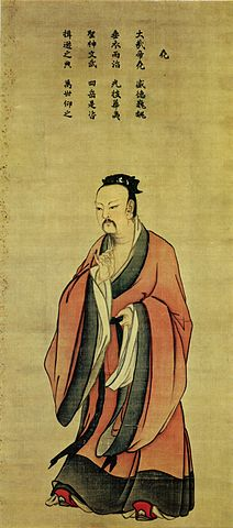 "Ma Lin - Emperor Yao"" by Ma Lin - National Palace Museum, Taipei. Licensed under Public domain via Wikimedia Commons."