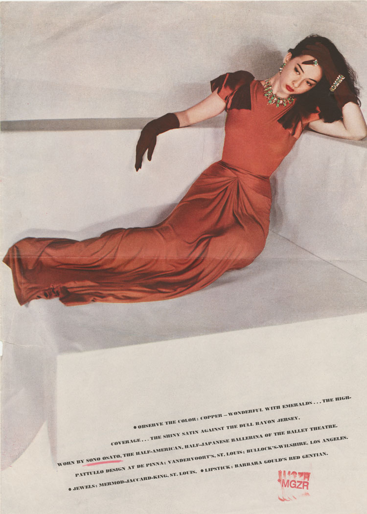 Sono Osato modeling a dress by Pattullo Modes, early 1940s. Dance Clipping Files, New York Public Library at Lincoln Center, Astor, Lenox, and Tilden Foundations.