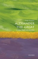 Alexander the Great VSI