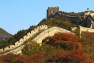 Great_Wall_in_Autumn crop