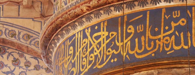 Photo by Flickr user quinnanya (https://www.flickr.com/photos/quinnanya/5000615343)