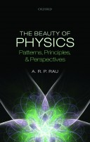 ARPRau-The Beauty of Physics Patterns, Principles, and Perspectives