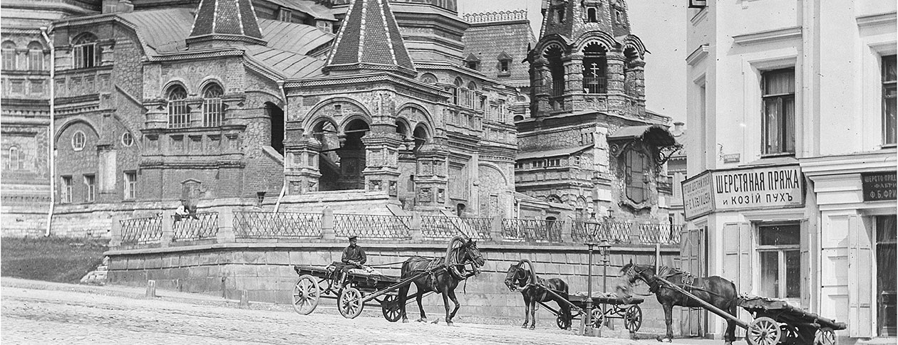 An African American In Imperial Russia The Story Of