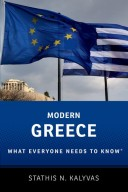 9780199948796 - Modern Greece: What Everyone Needs to Know