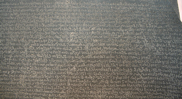 Demotic script on the Rosetta Stone, British Museum. Photo by Einsamer Schütze, CC BY-SA 3.0 via Wikimedia Commons.
